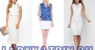 Chto modno nosit' letom 2018 (1)