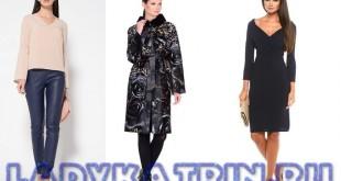 Chto modno nosit' zimoj 2018 (1)