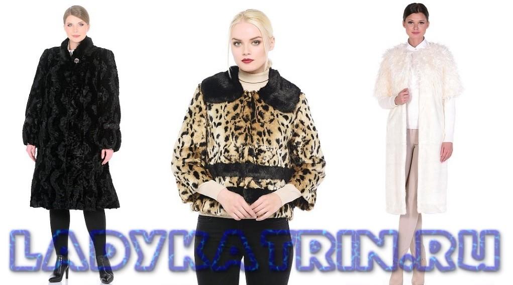 Chto modno nosit' zimoj 2018 (10)