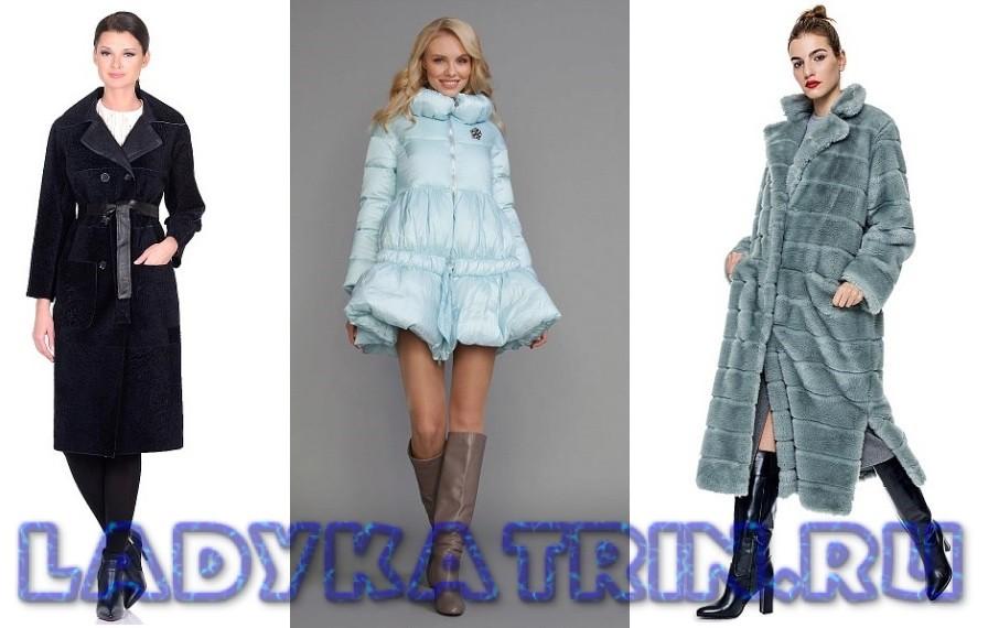 Chto modno nosit' zimoj 2018 (2)