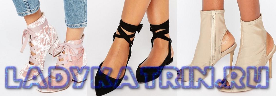 Modnaja obuv'