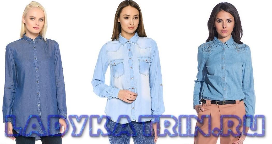 Modnye bluzki rubashki 2018 (6)
