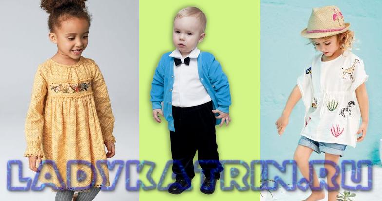 detskaja moda (15)